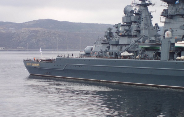 Picture ship, Navy, Russia, combat, cruiser, atomic, Peter The Great, envy
