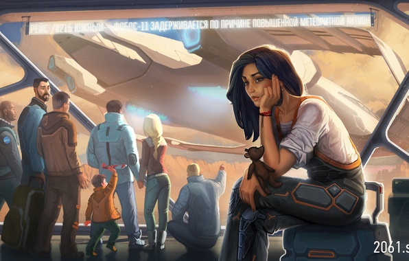 Picture girl, people, fiction, toy, art, bear, waiting, spaceport