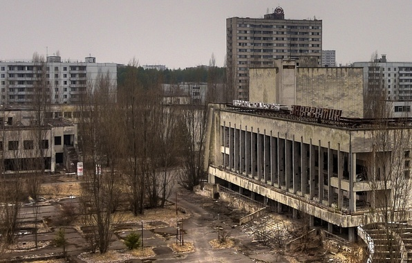 Picture overcast, Chernobyl, Pripyat, Ukraine, d/powerman