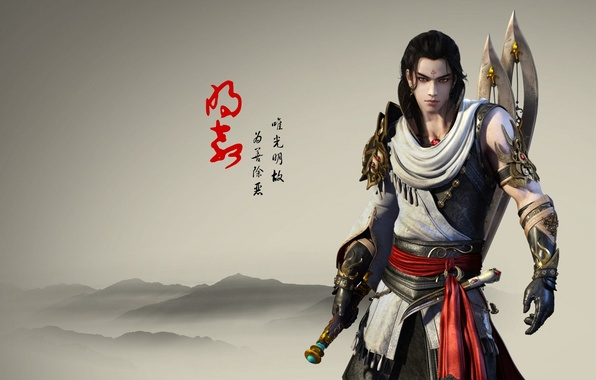Picture mountains, fantasy, weapons, the game, anime, warrior, art, hero, China, guy