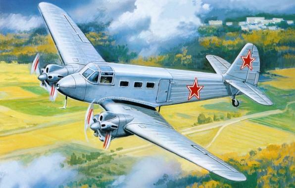 Picture the plane, art, BBC, OKB, Soviet, transport, developed, option, Of the Soviet Union., A. S., …