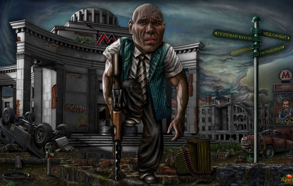 Picture humor, Moscow, ruins, Valuev