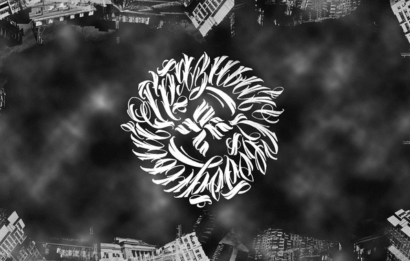 Picture Music, Logo, Art, Art, Music, Wallpaper, Russian Hip-Hop, Black & White, ОУ74, Undeground, Tankograd Underground, …