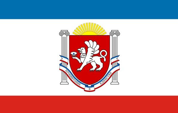 Picture Flag, Russia, Crimea, Paint, Republic
