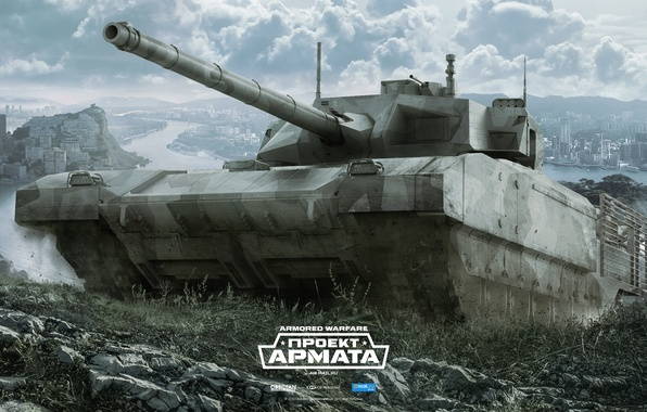 Picture tank, tanks, CryEngine, harp, mail.ru, Armored Warfare, Obsidian Entertainment, The Armata Project, my.com