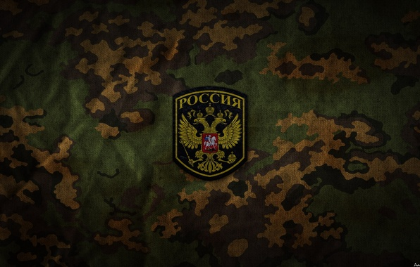 Picture Army, Russia, Camouflage, by Andrew Marley, SPOSN, The Union Special Equipment, SSO, SS-Summer, MTR