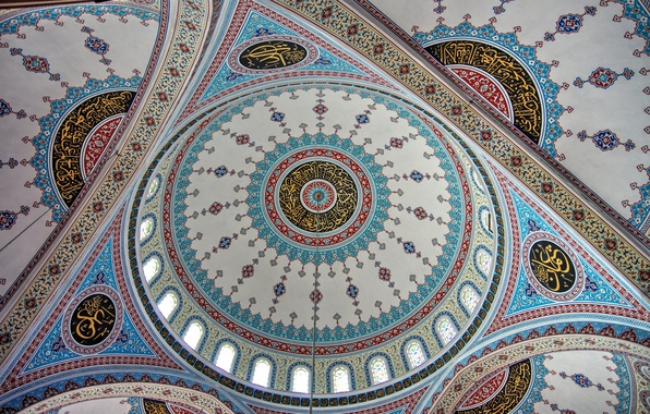 Picture pattern, paint, mosque, the dome, Turkey, Manavgat