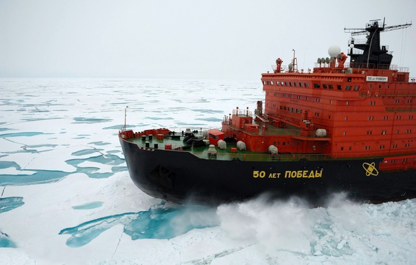 Picture Sea, Ice, Orange, Case, Icebreaker, Russia, Nose, 50 years of Victory, The bridge, Tank, Class-Arctic, ...
