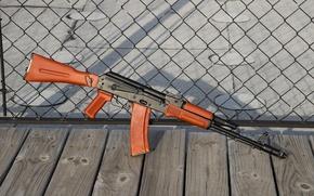 Picture weapons, machine, Kalash