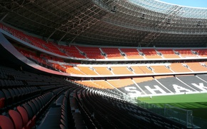 Picture arena, miner, Donetsk, Donbass