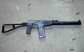 Wallpaper silent, cartridge, Russian, VSS, shaft, GRAU, automatic, index, rifle, cartridge, machine, caliber, AS-VAL, AS-VAL, sniper, ...