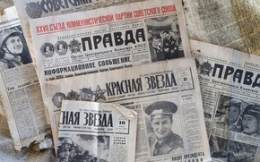 Picture macro, background, Newspapers