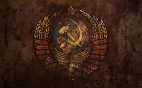 Picture star, USSR, coat of arms, the hammer and sickle