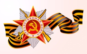 Picture holiday, May 9, Victory Day