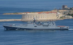 """Picture ship, Navy, output, The black sea, protection, zone, """"Admiral Grigorovich"""", Guard, far"""