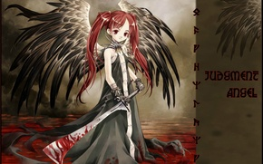 Picture death, smoke, sword, baby, art, black wings, evaporation, a pool of blood, Sumi Keiichi, Judgment …