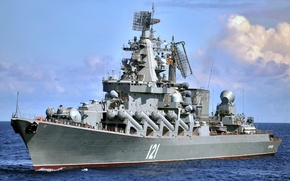 "Picture Navy, combat, cruiser, service, The Mediterranean sea, ""Moscow"", Rocket, The Black Sea Fleet, the project …"