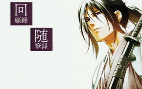 Picture katana, characters, guy, long hair, art, Demons pale cherry, Hakuouki Shinsengumi Kitano, Hijikata Toushirou, Yone …