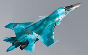 Picture bomber, Dry, Su-34