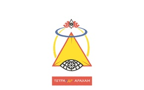 """Picture Tetrahedron, Araham, Mantra, The """"Infinite Angle"""""""