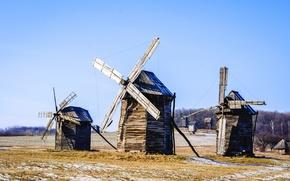Picture Mill, day, Museum, Sunny, Ukraine, Kiev, Pies