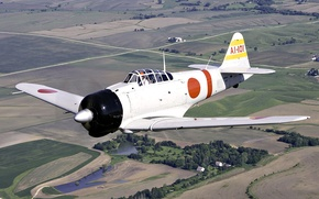 Picture retro, the plane, fighter, tora-101