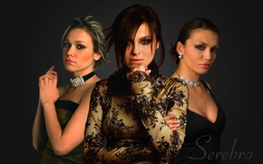 Picture girls, group, Silver, black background, hairstyles, music, dresses, Serebro, elegant, singer