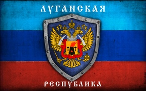 Picture Flag, coat of arms, Luhansk Republic, Lugansk