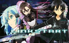 Picture Sword Art Online, Kirito, Kirigaya Kazuto, Sinon (GGO)