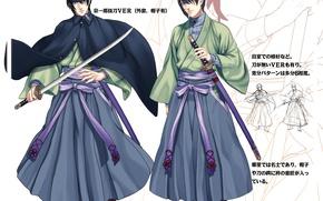 Picture katana, samurai, characters, guy, cloak, cap, sheath, visual novel, Taishou Mebiusline, Kyouichiro Hiiragi