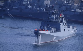 "Picture ships, combat, frigate, The Black Sea Fleet, ""Admiral Grigorovich"""