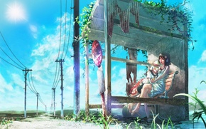 Picture the sky, the sun, blue, Japan, waiting, hot summer, Station, stop