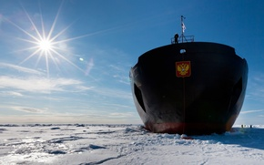 Picture The sun, The sky, Sea, Ice, Day, Icebreaker, Coat of arms, Russia, Nose, 50 years ...