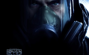 Wallpaper male, metro 2033, gas mask