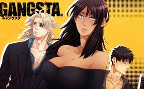 Picture girl, sword, game, anime, katana, man, ken, cigarette, brunette, blond, asian, Alex, suit, manga, japanese, …