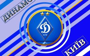 Picture club, champion, Kiev, football, Dynamo
