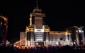 Picture night, the evening, MSU, 2018, Saransk, Mordovia, CAPITAL, 2016, 2017, Ogarev.they, Saransk