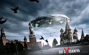 Wallpaper the Kremlin, UFO, Moscow
