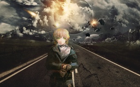 Picture road, the sky, markup, gloves, meteorite, equipment, shawl, Steins Gate, apocalypse, But Suzuh