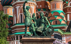 Picture Moscow, Russia, monument to Minin and Pozharsky