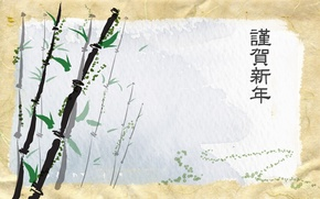Picture paper, figure, bamboo, characters
