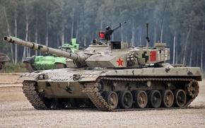 Picture Alabino, ARMI-2016, Type 96B