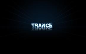 Wallpaper Trance, TRANS, music