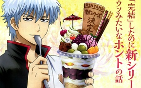 Picture umbrella, sticks, spoon, characters, ice cream, yummy, gintama, sakata gintoki, silver soul, by hideaki sorachi