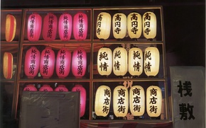 Picture holiday, Japan, characters, lanterns, paper, by Kusanagi
