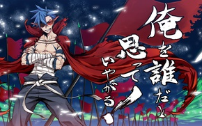 Picture anime, art, glasses, guy, bandages, Distributed By Mattel And Nintendo Violence Gurren-Lagann