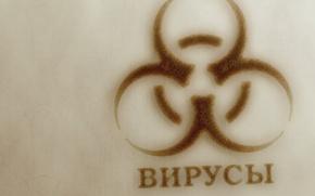 Wallpaper sign, infection, virus