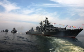 "Picture parade, Navy, cruiser, Navy, rocket, guards, GRKR, Pacific, ""Varyag"""