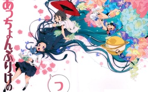 Picture flight, flowers, umbrella, book, friends, long hair, art, characters, Hyouk, The Orexin Hotaru, Eru Chitanda, …