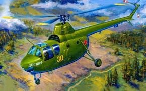 Picture easy, art, helicopter, serial, first, OKB, multipurpose, Soviet, Miles, Mi-1M, Mil.